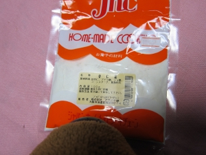1IMG_0002.JPG
