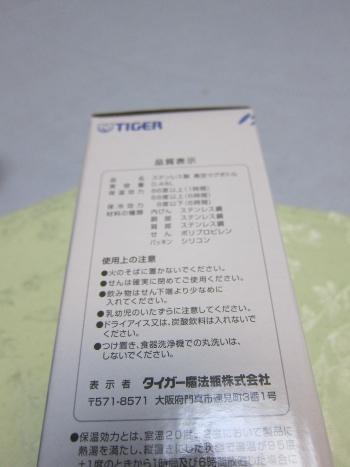 1IMG_0218.JPG